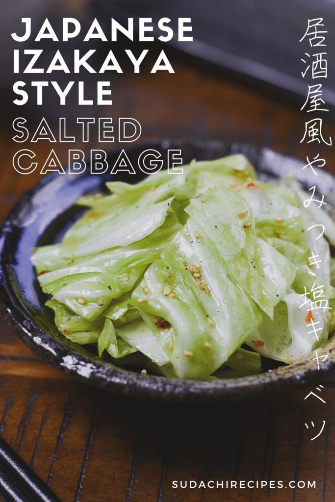 Izakaya Style Salted Cabbage