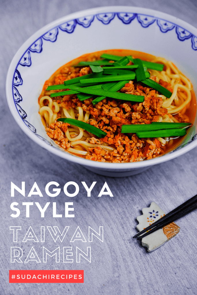 Nagoya style Taiwan Ramen