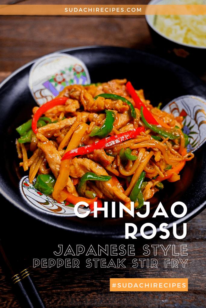 Chinjao Rosu Japanese pork and pepper stir fry served on a black plate