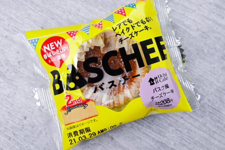 Lawson Baschee in yellow packaging
