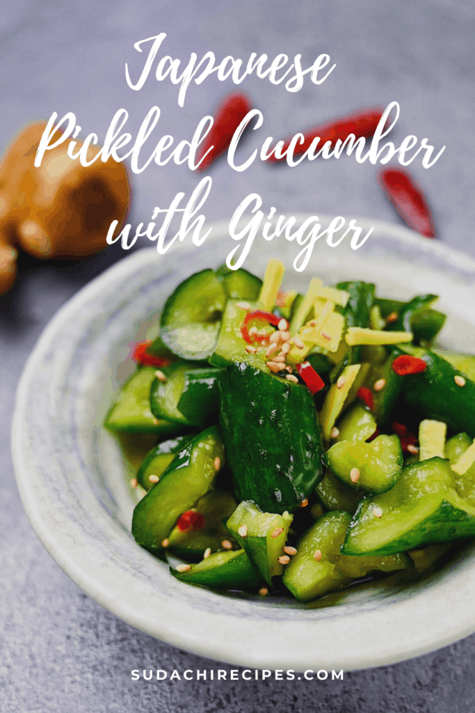 Japanese pickled cucumbers with ginger and chili